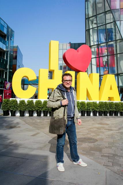 SRF DOK-Serie: Mein anderes China Folge 4 Pascal Nufer in China